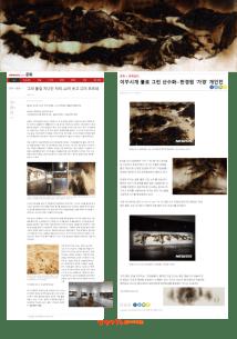 한경원-가경_초대전_포스터-홍보자료